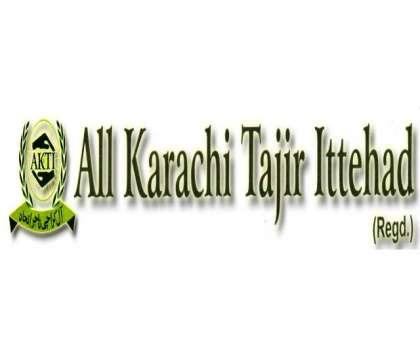 تاجر اتحاد کراچی کا کے الیکٹرک کے خلاف بھر پور مہم چلانے کا اعلان