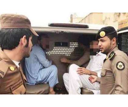 سعودی عرب ، گرفتار شدگان تارکین وطن کی تعداد 9 لاکھ سے تجاوز کر گئی