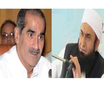 مولانا طارق جمیل نے خواجہ سعد رفیق کی دیانتداری پرخراج تحسین پیش کردیا