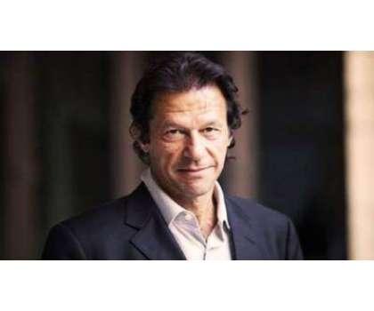 تحریک انصاف کاہرصورت مینار پاکستان پرجلسہ کرنے کا فیصلہ