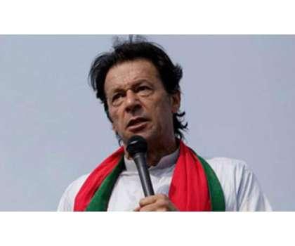 نوازشریف نے4 بارنااہل ہونے کا ریکارڈ قائم کردیا،عمران خان