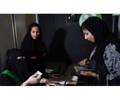 سعودی مفتی کا  سر عام سڑکوں پر ورزش کرنے والی خواتین کے حق میں فتویٰ