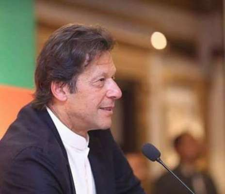 چیئرمین پی ٹی آئی عمران خان کی ..