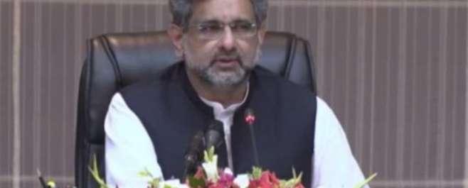 آئی ایس پی آرنے78ویں یوم پاکستان کےموقع پر وزیراعظم کا پیغام جاری کردیا