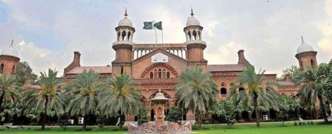 لاہور ہائیکورٹ نے متحدہ اپوزیشن جماعتوں کو مال روڈ پر دھرنہ دینے کی ..