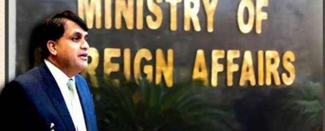دفتر خارجہ نے امریکا کی جانب سے عائد ہونے والی سفارتی پابندیوں کی تصدیق ..