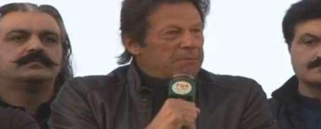 زرداری اب تم بھی کہوگے کیوں نکالا اور کیوں جیل میں ڈالا؟ عمران خان