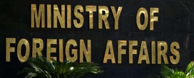 سفارتی محاذ پرپاکستان کی بدترین ناکامی : فنانشل ایکشن ٹاسک فورس میں ..