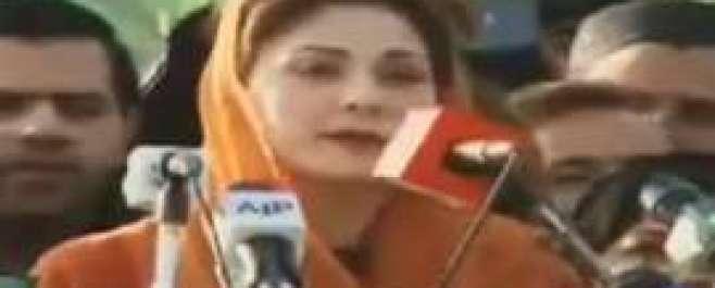 بتاؤ ! آئین پاکستان میں گالی دینے،بغض رکھنے کی کوئی شق ہے؟ مریم نواز