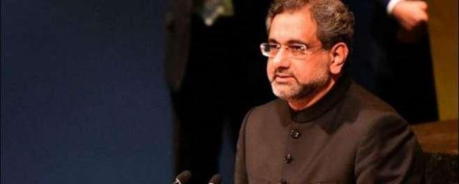 مسلم لیگ (ن) نے حسن عسکری کی تقرری مسترد کردی