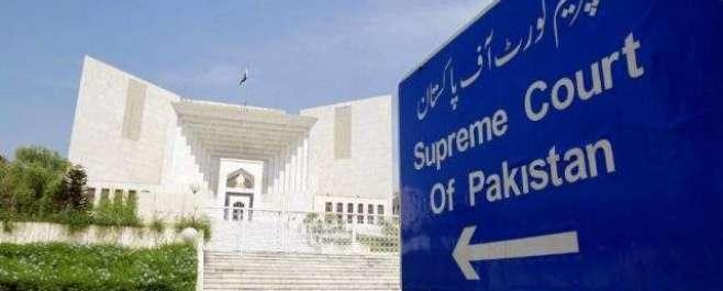 سپریم کورٹ:نوازشریف'سعد رفیق اور دانیا ل عزیزکے خلاف توہین عدالت کے ..