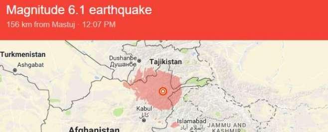 لاہور'اسلام آباد سمیت ملک کے مختلف حصوں میں زلزلے شدید جھٹکے'شہری ..