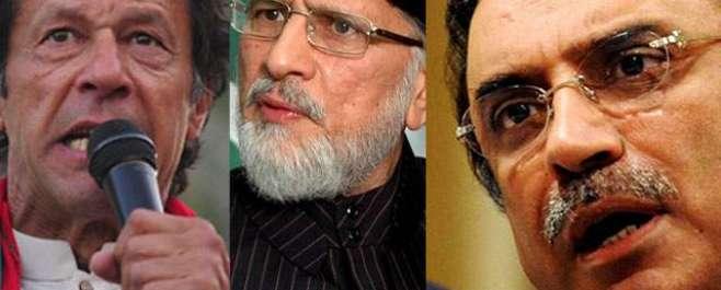 اسمبلی ہال چوک میں عوامی تحریک کے جلسے کی تیاریاں مکمل 'آصف زرداری ..