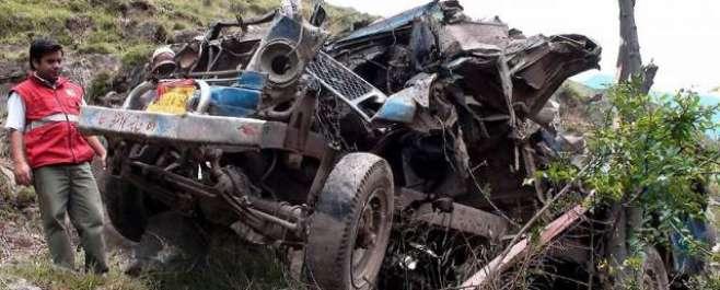 مظفرآباد میں کنٹرول لائن کے قریب جیپ کھائی میں گرنے سے9افراد جاں بحق' ..