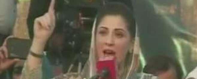 عمران خان نے کام کیے ہوتے توزرداری سے چھپ کرنہ ملتا، مریم نواز