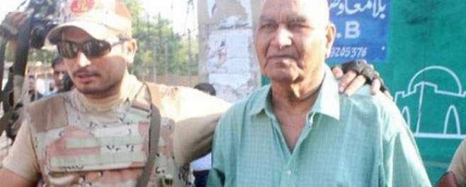 متحدہ قومی موومنٹ لندن کے ڈپٹی کنونیئر حسن ظفر جاں بحق ، لاش کار سے ..