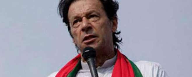 چیلنج کرتا ہوں! انشاء اللہ اگلی حکومت ہماری ہی آئیگی،عمران خان