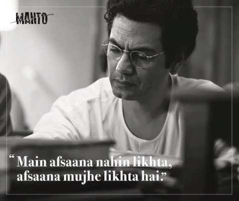 نوازالدین صدیقی کی ''منٹو'' کے نظریات کی تائید، فلم کی نئی جھلک جاری