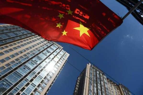 چینی معیشت اعلیٰ کوالٹی ترقی کی جانب گامزن ہے
