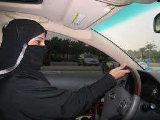 مکہ مکرمہ، شاہراہیں خواتین ڈرائیور سے خالی
