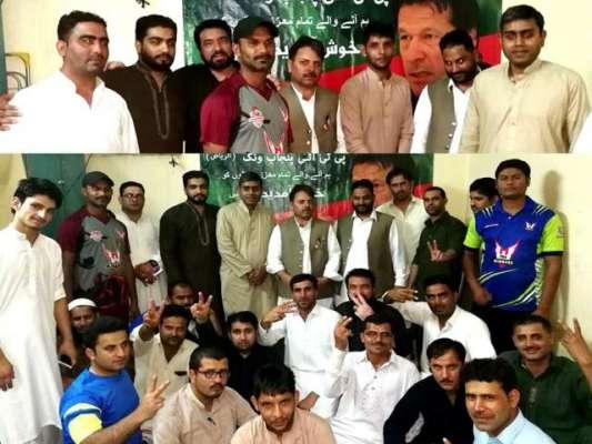 الیکشن۔ 2018 عمران خان کی کامیابی کا سال ہو گا ۔ اور کرپٹ مافیا سے آزادی ..