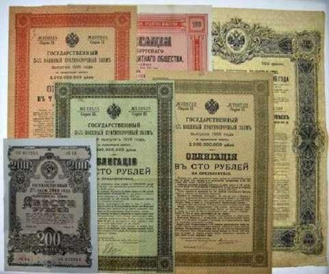 ْروس پر نئی ممکنہ امریکی پابندیوں کے اعلان کے بعد روس کے ڈالر بانڈز ..