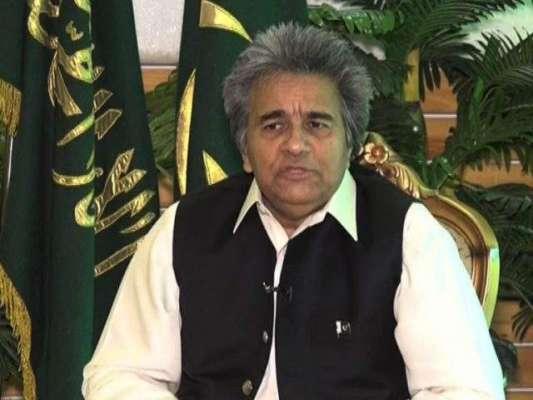 ن لیگ کے سابق صوبائی  وزیر نے سابق وزیراعظم نواز شریف پر الزامات کی ..