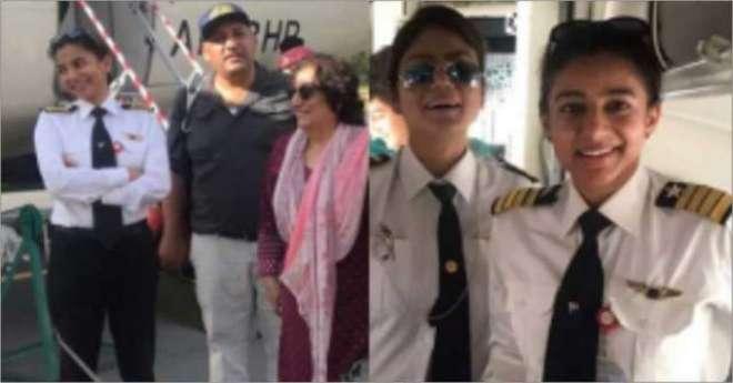 پی آئی اے کی گلگت بلتستان جانیوالی پرواز دنیا بھر کی توجہ کا مرکز بن ..