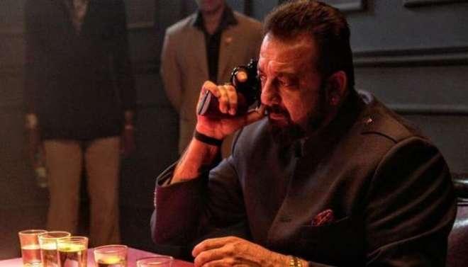سنجے دت کی نئی فلم ''صاحب ،بیوی اور گینگسٹرتھری'' کا ٹیزر جاری کردیا ..