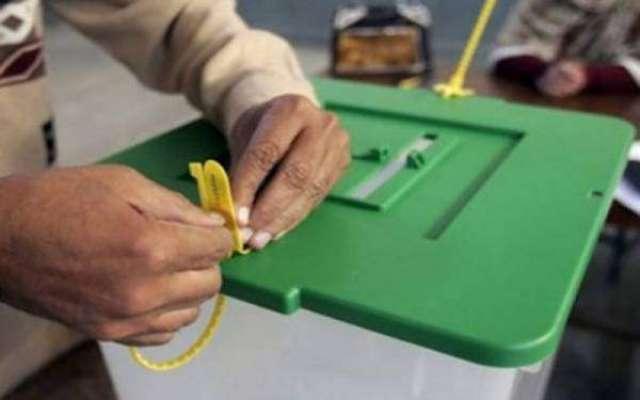 ملک میں صدارتی انتخاب اگست کے تیسرے ہفتے میں ہوں گے