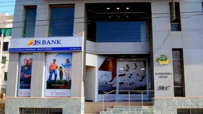 جے ایس بینک کے خلاف بدنام کرنے سے متعلق کیس کی سماعت،مدعا علیہان پر ..