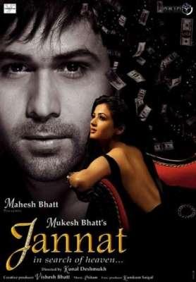 عمران ہاشمی کی فلم ''جنت'' کو بنے دس سال مکمل