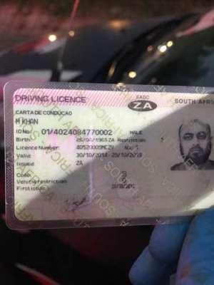 ایم کیوایم لندن کا کارندہ اور بدنام زمانہ دہشت گرد مجید منجیلاجنوبی ..