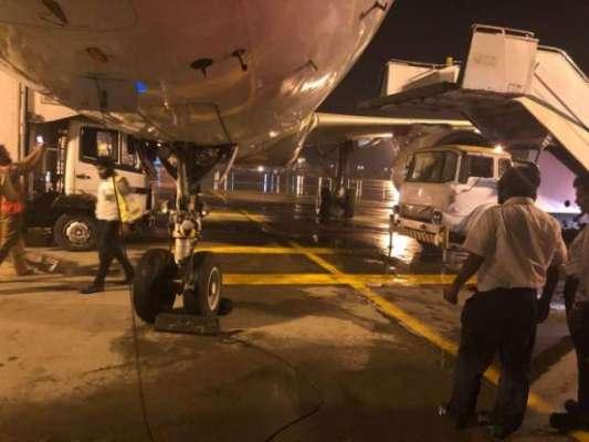 کراچی ائرپورٹ پرایمبولفٹرسے گرکر خاتون جاں بحق
