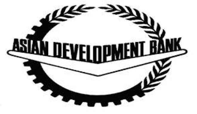 پاکستان نے ایشیئن ترقیاتی بنک کو منصوبوں کی موثر نگرانی کیلئے اپنے ..
