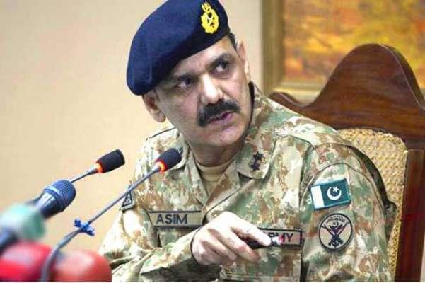 ملک میں دہشت گردی دم توڑ چکی ہے، لیفٹیننٹ جنرل عاصم سلیم باوجوہ