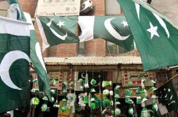 پاکستان کا 73 واں یوم آزادی، دن کا آغاز توپوں کی سلامی سے کیا گیا