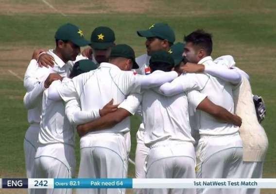 لارڈز ٹیسٹ ،پاکستان کو جیت کے لیے ہدف مل گیا