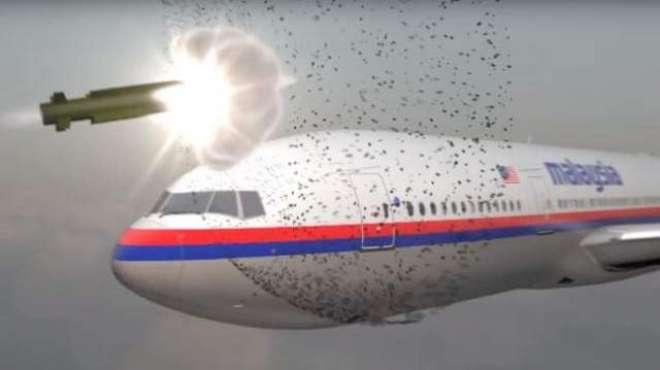 روس 17ایم ایچ کی تباہی کی ذمہ داری قبول کرے، نیٹو سربراہ