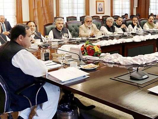 وفاقی کابینہ میں تبدیلیوں کے بعد پنجاب کابینہ میں بھی تبدیلیوں کا امکان