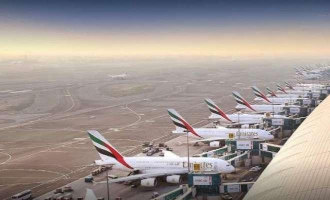 دبئی ائیرپورٹ دنیا کا مصروف ترین ائیرپورٹ بن گیا