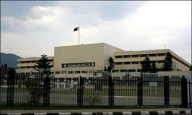 فنکشنل کمیٹی انسانی حقوق نے ملک بھر میں جاری جبری گمشدگیوں کا نوٹس ..