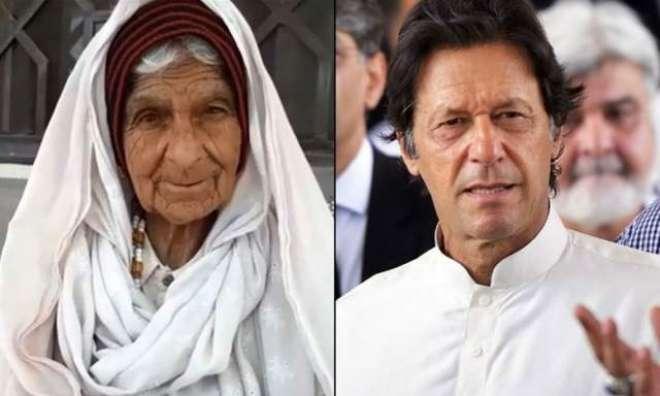 حضرت بی بی کی عمران خان کے مد مقابل الیکشن لڑنے کی خواہش ادھوری رہ گئی