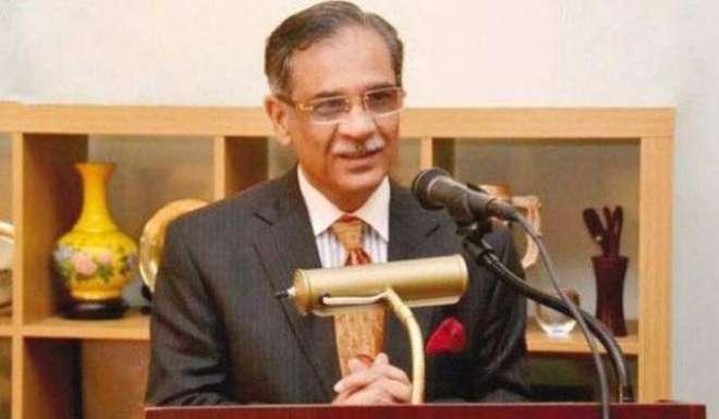 چیف جسٹس آف پاکستان جسٹس ثاقب نثار کی سربراہی میں پشاور رجسٹری میں ..