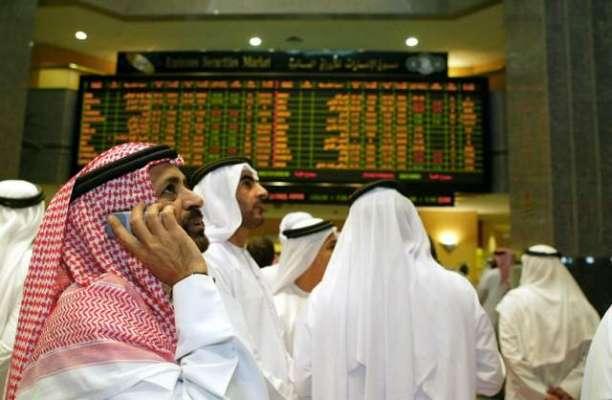 سعودی عرب، کاروباری مالیت میں کمی کا سامنا،