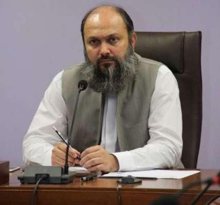 وزیر اعلیٰ بلوچستان جام کمال عالیانی (کل) ایک روزہ دو رے پر خضدار پہنچے ..