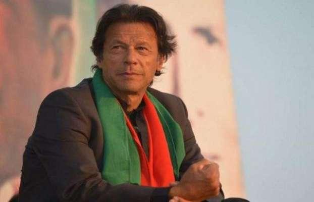 پی ٹی آئی چئیرمین عمران خان کے پاس برطانیہ کی مستقل رہائش کا اجازت نامہ ..