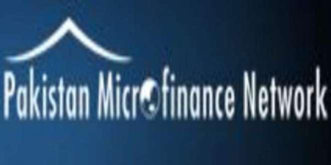 مائیکرو فنانس بینکوں کی جانب سے قرضوں کا حجم 202 ارب روپے سے تجاوز کرگیا