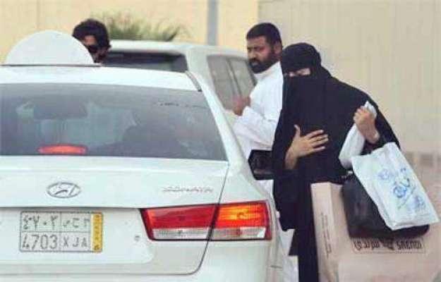 سعودی عرب ، فیملی ٹیکسی کی خلاف ورزی پر 5 ہزار ریال جرمانے کی سزا