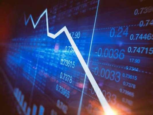 کرنٹ اکاونٹ خسارہ ہدف سے تجاوز، قومی پیداوار کا 5 فیصد ہوگیا